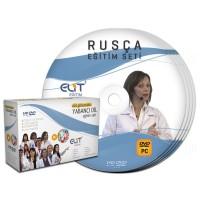 Elit Rusça Eğitim Seti